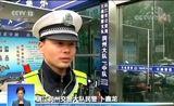 [共同关注]新闻现场·江苏镇江 马路逆向停车 醉驾司机呼呼大睡