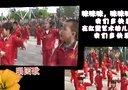 【唱园歌+运动员宣誓】保定市红霞艺术幼儿园七一西路分园春运会