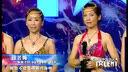 《中国达人秀》第三场 100808_08