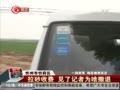 忻州市忻府区:拉砂收费 见了记者为啥          弹窗  关灯