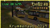 【Omsi2】#8 使用18米铰接车接送山区乘客,豪华版村村通 <------->Krummenaab2019 Line6295
