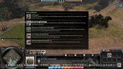 【龙鸽哥的战争艺术】+《英雄连2》+有KV-8、IS-2、SU-85这种单位你想1V2根本不难!