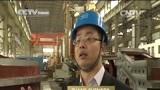 RELATIONS CHINE-PAKISTAN:Coopération dans le domaine de l'énergie
