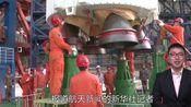 """70秒说70年 70年,中国航天发射次数从零""""飞""""到300+"""