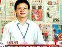 元万[www.1000tvb.com]近日生卖专伙小岁52