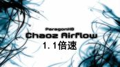 【节奏大师】1.1暗流Chaoz Airflow APC