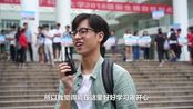 2018杭州电子科技大学迎新 - 快来看新一届00后们的颜值
