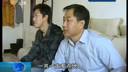 www.ldfeizl.com滨州:村民变市民环境好了心情美了(流畅)