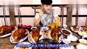 大胃王阿伦吃6只烤鸭、4个热菜、9碗酸奶、5瓶饮料
