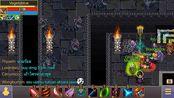 【Warspear Online】【战矛在线】十箱子事件 - 忧罗娜的坟墓