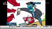 山东省国家安全厅举报受理电话统一为12339