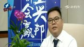 福建百强企业是怎样炼成的:施敏生:为漳州经济提供城商行特色服务