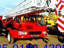 【视频乐翻天】吉林二手吊车---四平二手16吨吊车