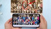 教你把照片变成电子版,3秒无损扫描到手机里,安卓苹果都可以!