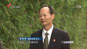 [广东新闻联播]揭阳:奋力担负起沿海经济带增长极的光荣使命