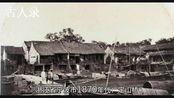 老照片:浙江省宁波市1870年代,清朝晚期的城市风貌