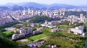 广东目前唯一零疫情的城市,云浮