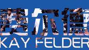 CBA 一队一人一球 新疆队费尔德逆天滞空拉杆上篮 于嘉直呼神作