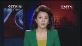 [视频]四川发生暴雨洪涝灾情 中国紧急启动国家四级救灾应急响应