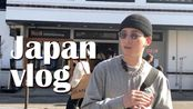 【99HYPE】【VLOG】潮流爱好者不可不去的地方- 原宿/代官山/银座探店(下集)