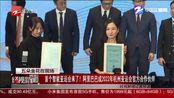 首个智能亚运会来了! 阿里巴巴成2022年杭州亚运会官方合作伙伴-新闻-中国蓝TV官方网站