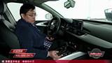《有信车视界》有信认证精品二手车--Audi A6L