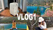VLOG#1 封闭两年后重新开放的九寨沟 不同天气不同颜色的黄龙