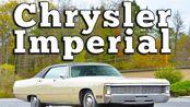 [CC]【超正经车评】1970年克莱斯勒Imperial——前雾霾时代的2.3吨(5000磅)的美式豪华轿车标杆