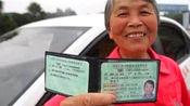 """""""再见了""""驾驶证!上海已打响第一枪,没考驾照的人需要注意了!"""