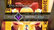 [Phigros Ep.1]迟到四个月的FULi AUTO SHOOTER FC 40gr