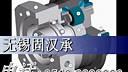 NSK轴承 21314CDK+H314X轴承 无锡固汉承现货供应NATR-NATV