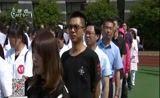[新闻60分-杭州]杭州人力社保一周:2017年杭州市职业技能竞赛启动