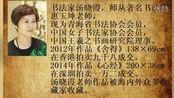 刘大为中国著名国画水墨大师作品集展示
