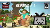 【短片】【Minecraft】《铭尘》第二集 彷徨 我们都是尘土罢了...