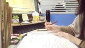 day 11+day 10 奖学金计划第二期 | STUDY WITH ME | 研究生的备考记录