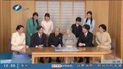 日媒:特朗普 或5月下旬访问日本