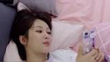 韩商言,你怎么会把恋爱天数记得这么清楚?你好像暴露了!