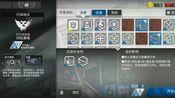 【明日方舟】羊莫龙三法师/危机合约长期挑战任务_绞碎利刃3+禁近卫重装