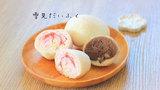 【3分钟便当】夏日甜点·冰淇淋摩提大福