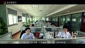 河南省金华夏建工-初稿样片0324 (1)