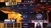 【2020LPL春季赛】EDG vs V5 阿布解说