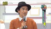 小大舞蹈大赛!!艺能界舞后排位战!!2019.11.04小明星大跟班