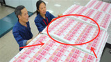 中国印钞厂的员工,一个月工资究竟有多少?为什么死活不愿辞职
