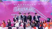 【自由舞团】翻跳Team+Mic Drop 燃爆全场 深圳市第二高级中学