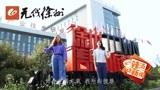 徐州和台湾两地大学生联手 倾情演唱原创MV《徐州祝福你》