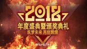 19.2021年会盛典片尾logo定版AE模板
