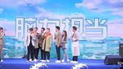 极限挑战第5季发布会热巴cut/热巴介绍/罗丽组合擀面battle/热巴头围52cm