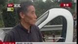 [都市晚高峰]浙江丽水:自制直升机高速路上狂奔