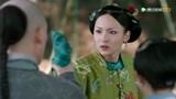 梦回:茗惠最竟然要对小薇动手,十三立马怒了,霸气守护小薇