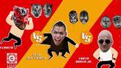 2019.11.13 AAA Lucha Capital - Brava Jr vs. Vikingo vs. Flamita